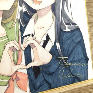 大サイズ色紙『ミキの放課後』ミキと泉