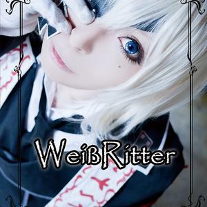 WeiB Ritter