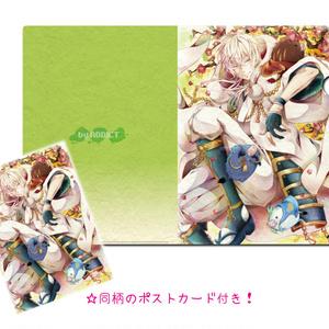 【とうらぶ】鶴丸年賀クリアファイル&ポストカードセット