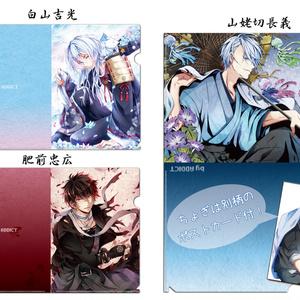 【刀剣乱舞】クリアファイル&ポストカードセット