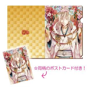 【とうらぶ】鶴丸クリアファイル&ポストカードセット