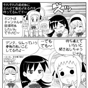 nori子SCRAMBLE むせん部部活中!2