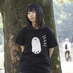 【受注生産】白ヒヨコ (Color : 黒)【2018/7/1まで受付】