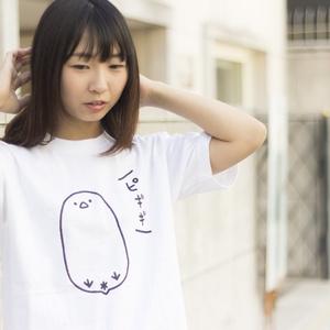 【受注生産】白ヒヨコ (Color : 白)【2018/7/1まで受付】
