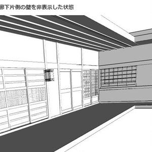 コミスタ・クリスタ用_和風廊下3D素材