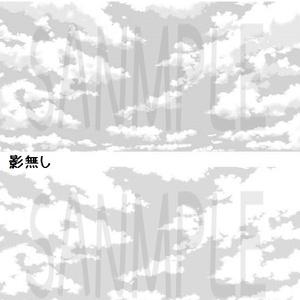 コミスタ・クリスタ用_薄空トーン素材2種セット