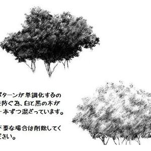 コミスタ・クリスタ用_手描き風森マルチブラシ素材