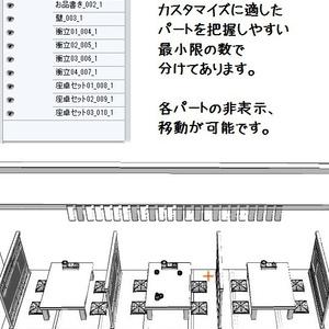 コミスタ・クリスタ用_和風食事処・座卓3D素材
