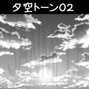 コミスタ・クリスタ用_夕空トーン素材02