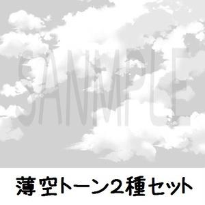 コミスタ・クリスタ用_空トーン素材8種セット