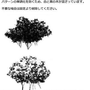 森ブラシ5種セット・コミスタクリスタ兼用素材