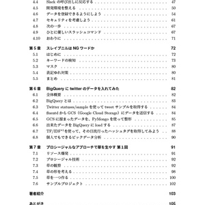 Aiming Tech Book Vol.1