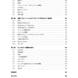Aiming Tech Book Vol.2