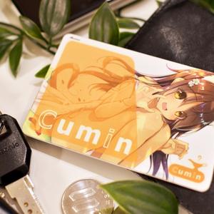 クミンちゃんICカードステッカー(2枚入り)