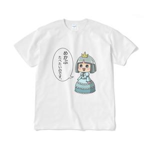 腹へりエリザベータちゃんTシャツ