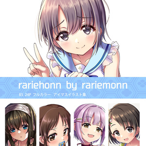 rariehonn by rariemonn