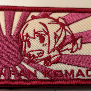 木村屋安子さん刺繍ワッペン