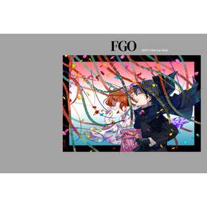 FGO ファンブック1