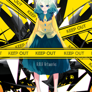 KEEP OUT[イラスト集]