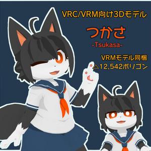 VRC/VRM向け3Dモデル「つかさ」ver1.0