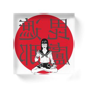 オリジナルアクリルブロック【毘盧遮那女子高生】