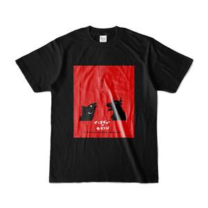 大分県民愛・オリジナルTシャツ【ブンゴギューvsセキアジ】