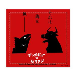 大分県民愛・オリジナル捺印マット【ブンゴギューvsセキアジ】