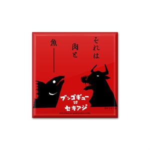 大分県民愛・オリジナル缶バッジ(四角)【ブンゴギューvsセキアジ】
