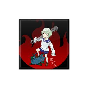 オリジナル缶バッジ(四角)【四天王鬼 -無邪気on邪鬼-】