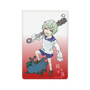 オリジナルパスケース【四天王鬼 -無邪気on邪鬼-】B