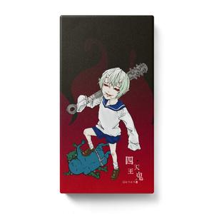 オリジナルモバイルバッテリー【四天王鬼 -無邪気on邪鬼-】A