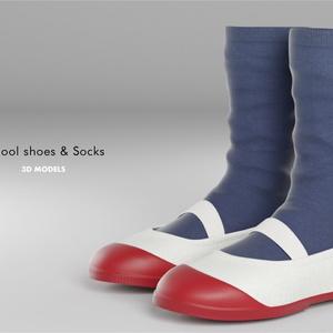 3Dモデル うわばき 靴下セット