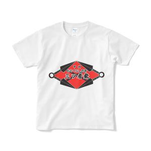 ロゴTシャツ(短納期版)