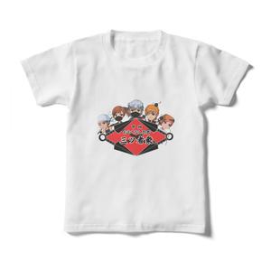 ロゴ入りキッズTシャツ