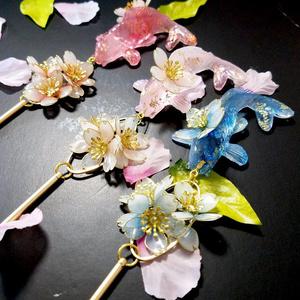 金魚と桜の簪・3カラー/各1のみ