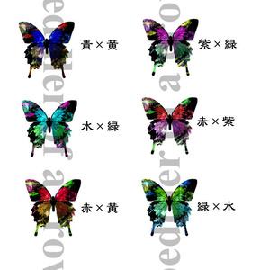 リメイク/6種クリアカラー バタフライピアス・イヤリング