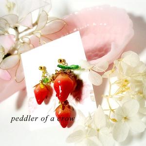 ルビーレッド/苺のピアス・イヤリング