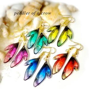 5種・羽根のグラデーションピアス・イヤリング