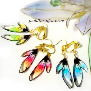 3種羽根のグラデーションピアス・イヤリング