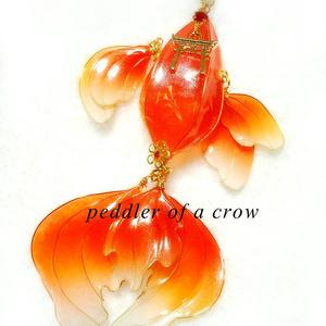 朱橙の金魚の簪・鳥居 1個のみ