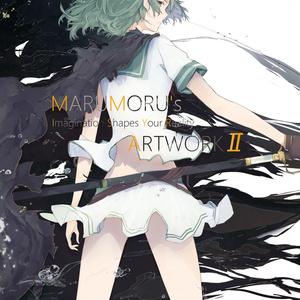 【エアコミケ用】MARUMORU'sARTWORK II