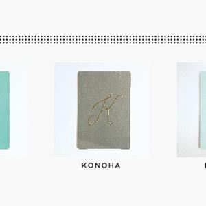 「K」ポストカード
