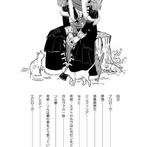 漆黒皇帝本