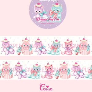 "Cerise × Dreamin' Tiny Pets マスキングテープ ""Sweet Dream Kitten"""
