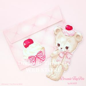 ダイカットカード [Darling Bear]
