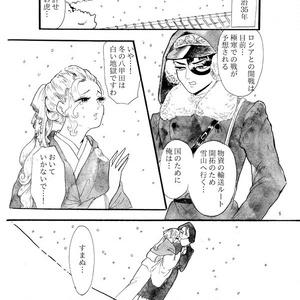 三ツ星ぷりン2