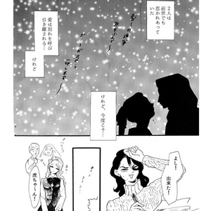三ツ星ぷりン 2巻