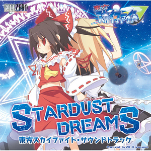 STARDUST DREAMS 東方スカイファイト・オリジナルサウンドトラック