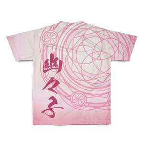 フルグラフィックTシャツ『西行寺幽々子』