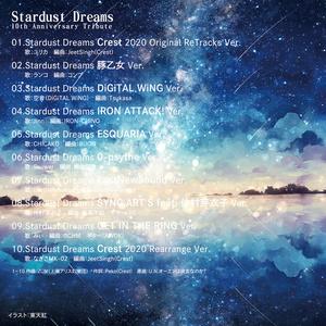 Stardust Dreams 10th Anniversary Tribute